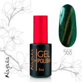 Гель-лак Магнит Наяда/Gel polish Nayada Magnet №568 9мл