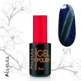 Гель-лак Магнит Наяда/Gel polish Nayada Magnet №571 9мл