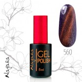 Гель-лак Магнит Наяда/Gel polish Nayada Magnet №560 9мл