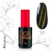 Гель-лак Магнит Наяда/Gel polish Nayada Magnet №565 9мл