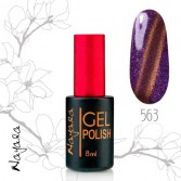 Гель-лак Магнит Наяда/Gel polish Nayada Magnet №563 9мл