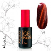 Гель-лак Магнит Наяда/Gel polish Nayada Magnet №559 9мл