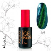 Гель-лак Магнит Наяда/Gel polish Nayada Magnet №569 9мл