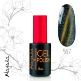 Гель-лак Магнит Наяда/Gel polish Nayada Magnet №567 9мл