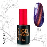 Гель-лак Магнит Наяда/Gel polish Nayada Magnet №564 9мл